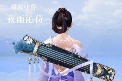 剑网3七夕活动最详细攻略 助你七夕畅游大唐!