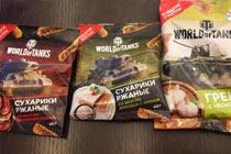 还有更多口味 坦克世界薯片即将上架