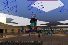 《我的世界》空岛战争各模式玩法技巧介绍攻略