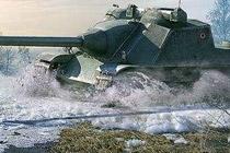 测试服改动 4202新装甲太强打回原形