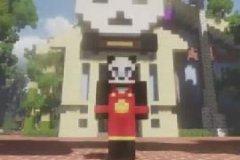 熊猫三胞胎领衔世界珍稀动物齐聚《我的世界》
