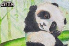 为熊猫造新家 我的世界创想设计大赛即将收官