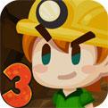 挖挖挖3官方