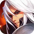 阿拉德之怒iOS版体验服下载