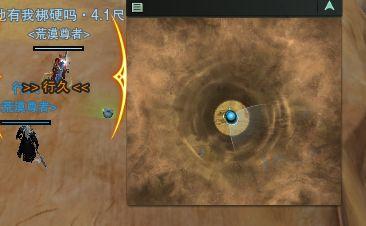 剑网3重制版龙门绝境攻略——基础篇