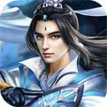 剑雨逍遥app版本