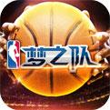 梦宝谷NBA梦之队下载