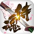 侍魂胧月传说百度版下载