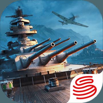 战舰世界闪击战全球服下载