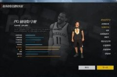 NBA2K ONLINE 2位置细分评测帖(精品)