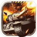 坦克:钢铁之心安卓版下载