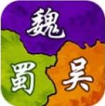 妖姬三國2安卓版下載