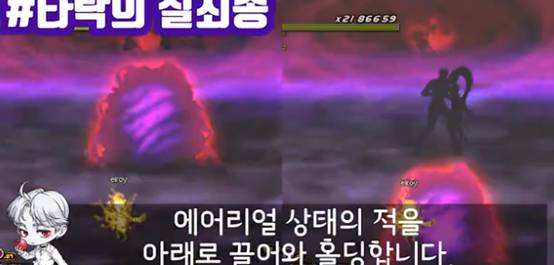 DNF韩服11.15<a href='http://hwlmq.com'>dnf 私服 诱魔者</a>改版理会 增强了那边