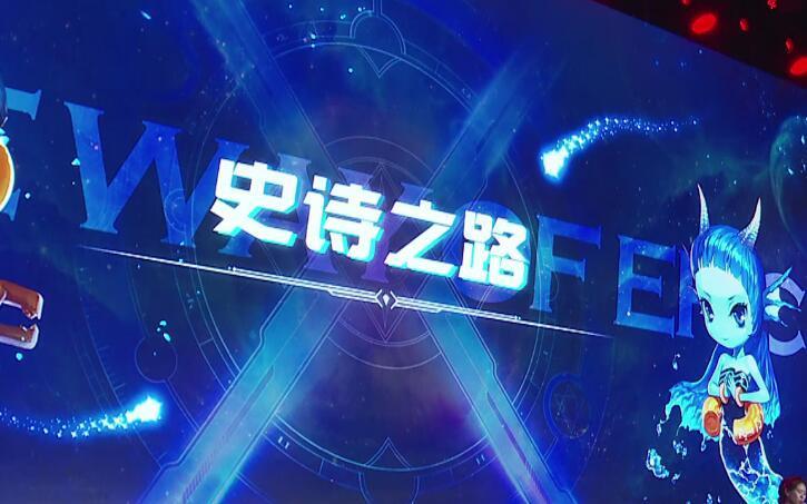 2018DNF嘉年华爆料总结 未来版本值得期待