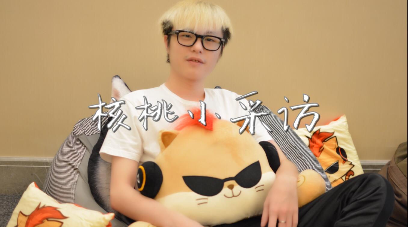火猫直播专访Hao 一年未直播很想念大家 国内需要成绩证明自己