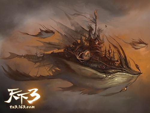 鲲身久绝鲸鲵迹,风起不闻战血腥!《天下3》邀你共战全新鲸腹战场