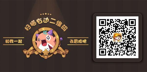 《冒险岛》新版本开启,激萌平衡汪上线待领养~