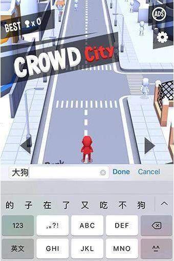 CrowdCity怎么改名字 拥挤世界改名字方法?