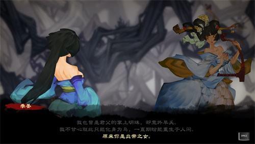 《幽林怪谈》12月18日正式发售 探究NEXT Studios的动作游戏梦