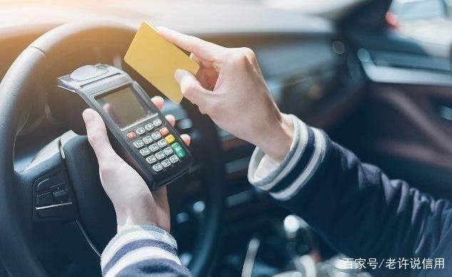 境外信用卡用什么平台软件套现安全(国内怎么取现到银行卡余额)