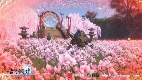 《古剑奇谭网络版》首部资料片今日震撼上线