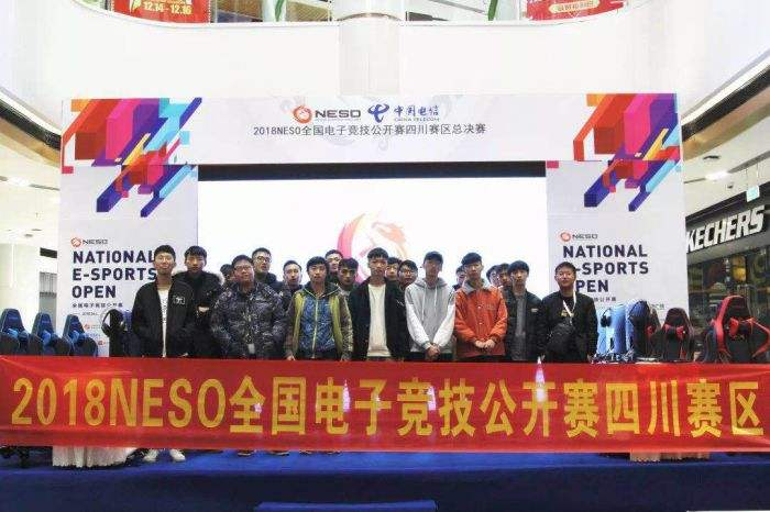 NESO2018二十二个代表队集结完毕 最终决战即将上演