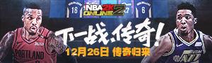 NBA2KOL2圣诞大战 公测福利送不停