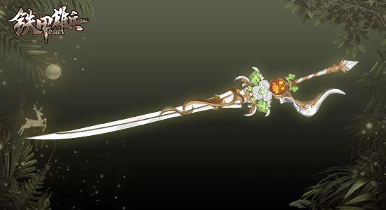 圣诞魔宴女巫登场 《铁甲雄兵》双蛋福利活动开启
