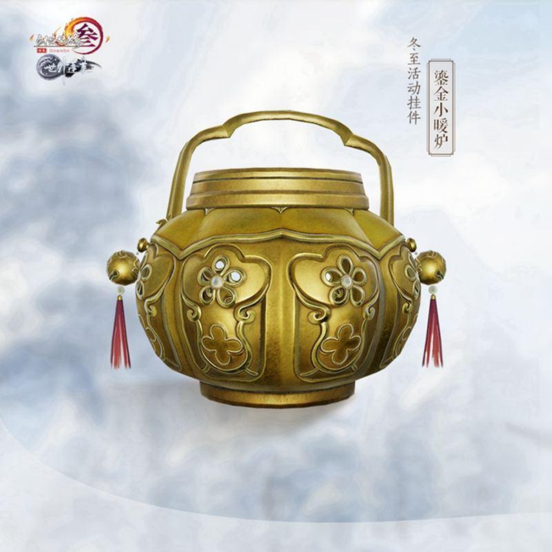 《剑网3》新赛季持续火爆 玩家深夜送奶茶