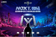 <b>【NeXT冬季赛】星际争霸Top.jieshi VS Newbee.Time</b>