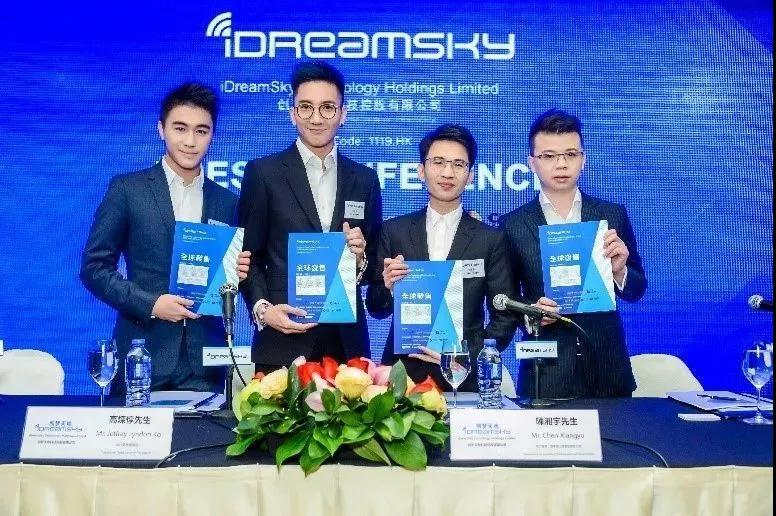 创梦天地高炼惇先生将出席第五届中国数字娱乐产业年度高峰会