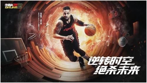 从联名篮球鞋到定制投票瓶 NBA2KOL2演绎体育与游戏的多元碰撞