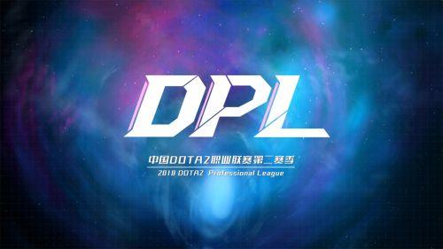 2018年终大战 火猫独家直播DOTA2 DPL第二赛季季后赛