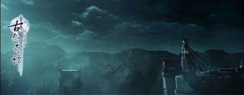 以救苍生之名《古剑奇谭网络版》神一道天阵营人物辰溪和陌妄言