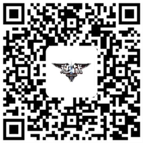 决战重庆.国博中心 NSL S4总决赛赛事信息重磅发布