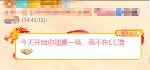 CC直播18盛典PK赛,仙儿一鸣惊人!