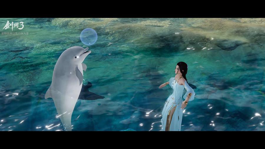 《剑网3》环保彩蛋公布 今天你遇到海豚了吗