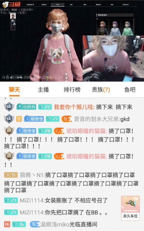 ROE斗鱼雪地大奖赛TPP冠军队伍MDY专访:专业、默契决定成败