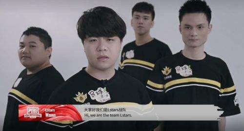 中国内地四战队出征绝地求生亚洲邀请赛