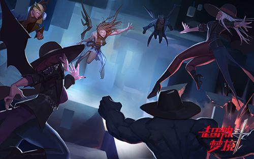 《超激斗梦境》开测!一场充满打击感的奇幻冒险拉开序幕