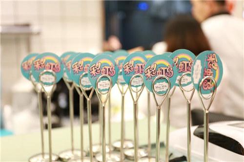 彩虹岛甜品站主题日活动再续精彩,携手牛奶小姐温暖你的冬天!