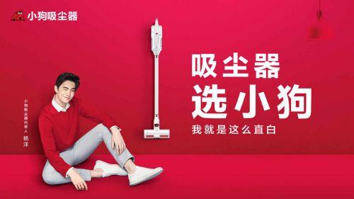 《笑傲江湖OL》新春活动开启 数码礼包大放送