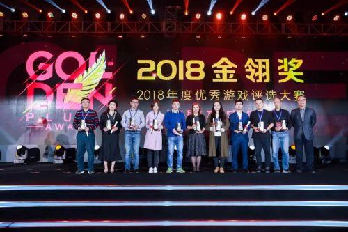 星光闪耀,汇聚玩家所爱!第十三届金翎奖颁奖典礼于厦门隆重举办!
