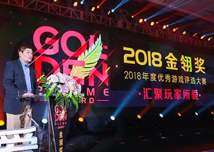 第十三届金翎奖颁奖典礼于厦门隆重举办!