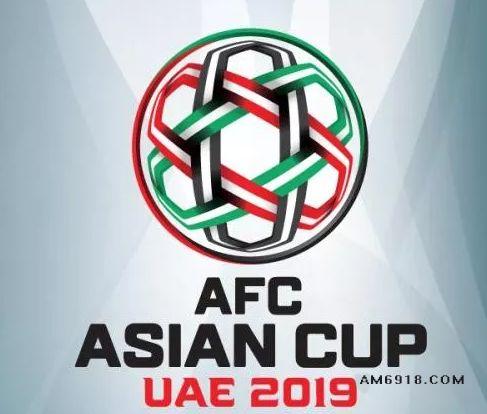 2019年亚洲杯D组出线预测:AM6918亚洲杯亚盘分析越南vs伊朗