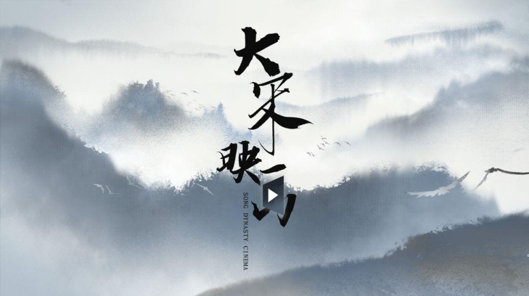 百分百中奖!零门槛参加!《逆水寒》首届电影节开幕!