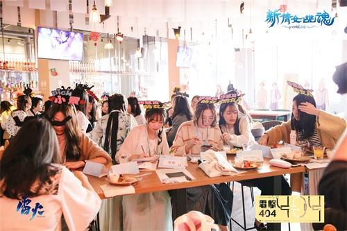 《新倩女幽魂》衍生AVG交流会落幕 玩家广州心跳集结