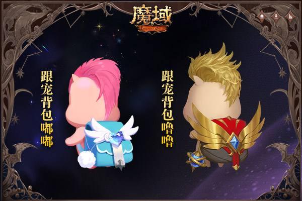 《魔域》年猪焕新重塑1.16限时开售  俏皮神颜竟藏震撼神技!
