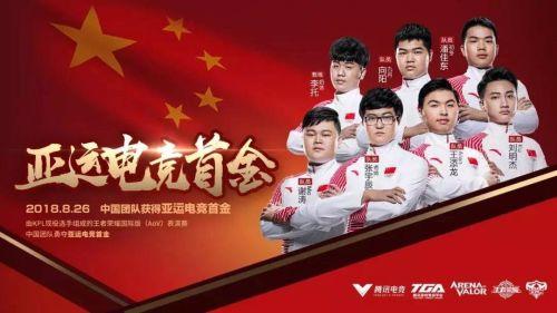 CCTV《电子竞技在中国-亚运特辑》首播 揭开电竞运动员背后的艰辛