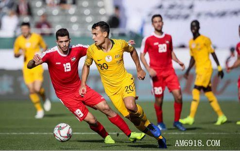 2019年亚洲杯B组出线预测:澳大利亚,巴勒斯坦比分预测